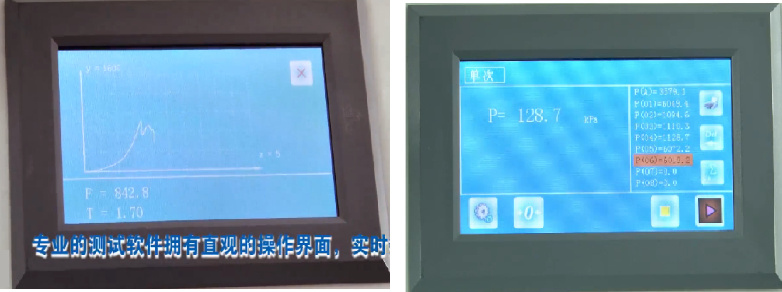 Máy kiểm tra độ bục giấy kỹ thuật số - màn hình hiển thị 1