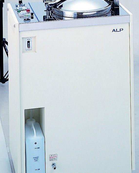 Nồi hấp vô trùng model KT-23 hãng ALP Nhật